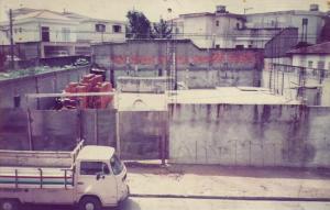 jcs marcenaria 1994